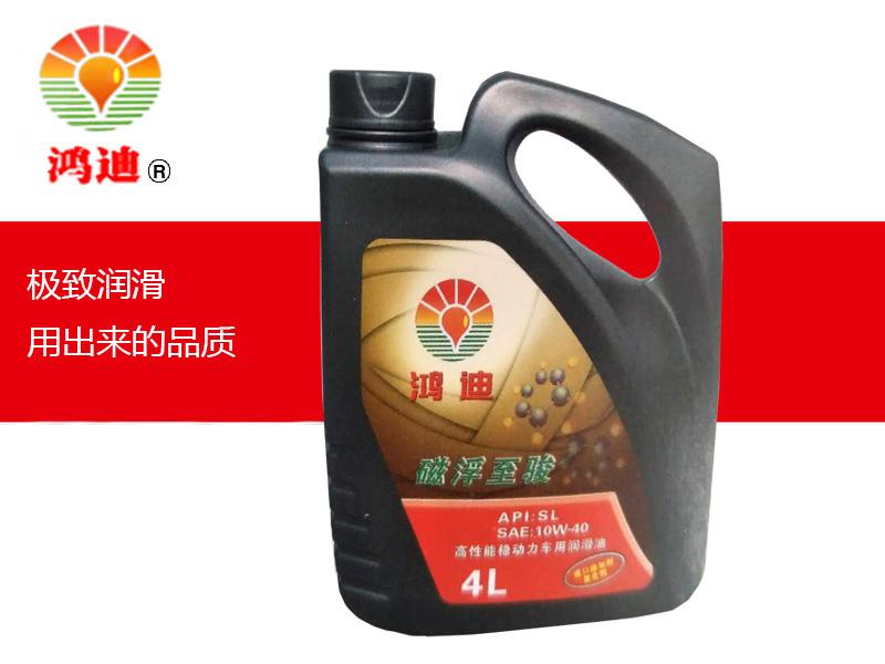 销量好的磁浮发动机油低价出售,深圳发动机油