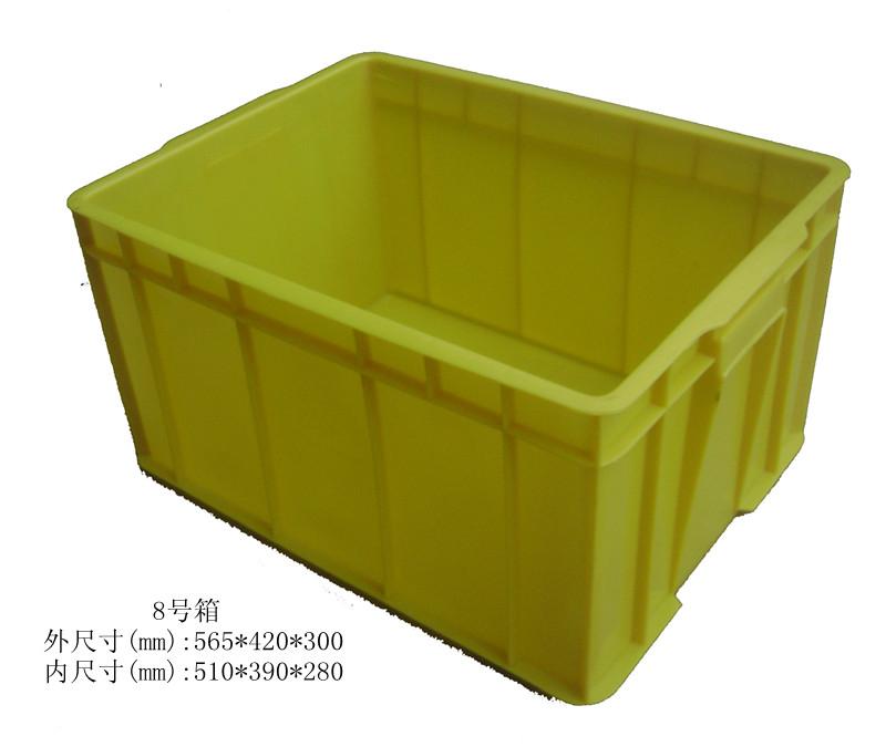 塑胶周转箱