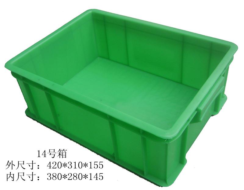 江门周转箱|新品塑料周转箱供应