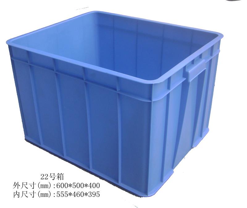 中國周轉箱_珠海哪有銷售優良的塑料周轉箱