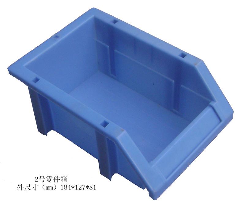 塑胶周转箱注塑厂-广东口碑好的塑料周转箱厂家