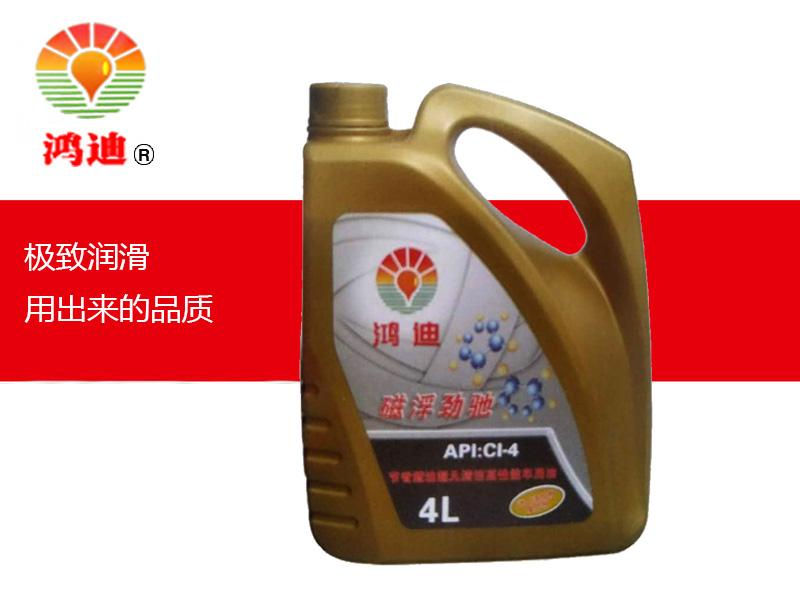 磁浮润滑油