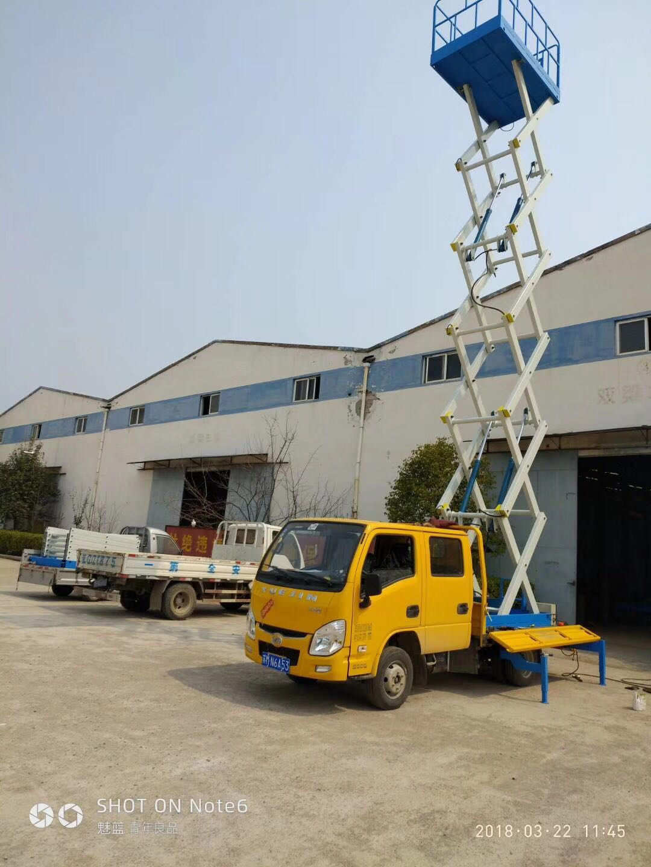 超威机械供应高质量的车载剪叉升降平台-湖北车载剪叉升降平台生产厂家