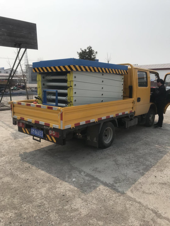 台湾车载剪叉升降平台多少钱-新乡耐用的车载剪叉升降平台出售