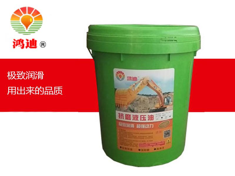天津抗磨液压油 物超所值的抗磨液压油山东厂家直销供应