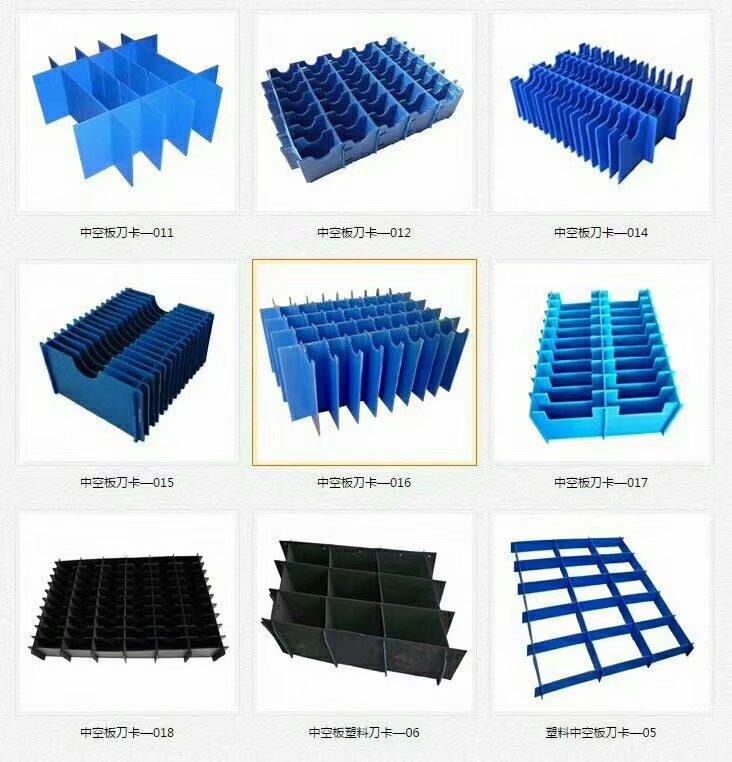 广东地区中空板周转箱生产厂家质量好,送货及时厂家!