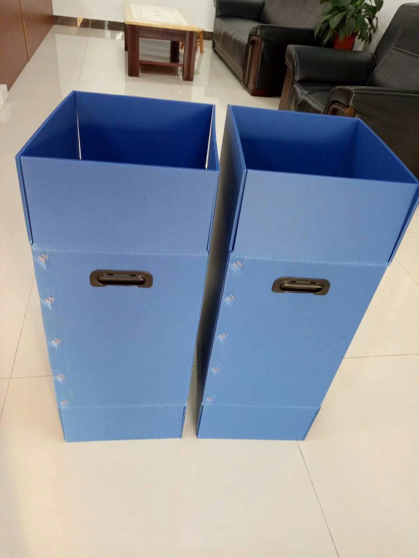中山市塑料刀卡-珠海地区合格的中空板周转箱