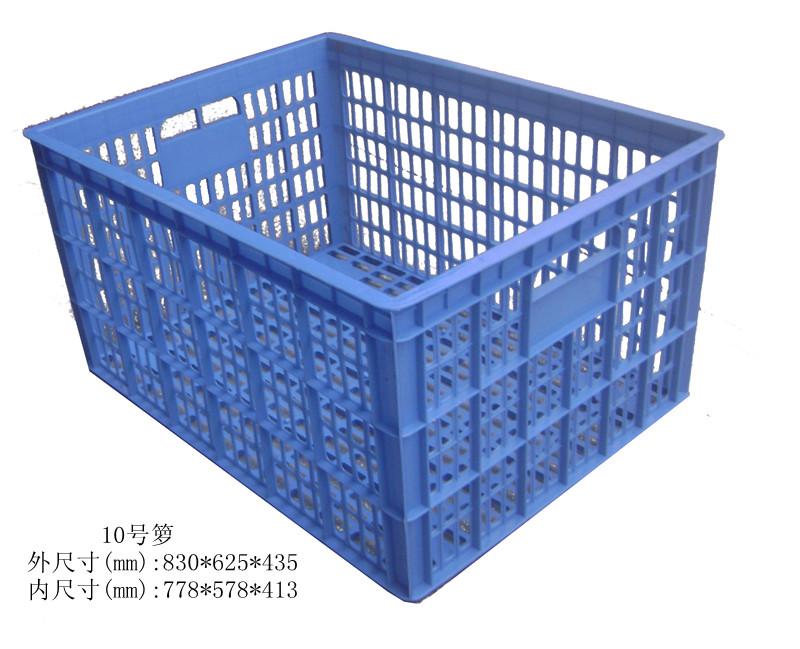 四會塑料周轉籮-珠海物美價廉的周轉籮供應