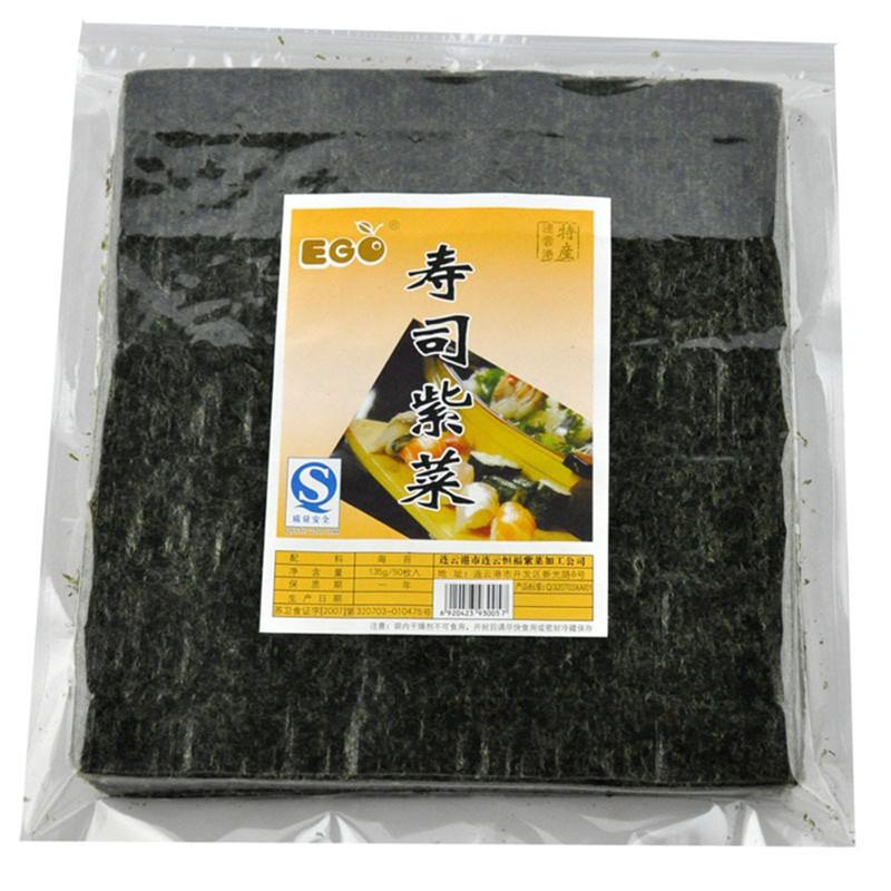 高水平的真空包装袋定制当选广州力睿包装,优惠的厂家透明真空海苔紫菜包装袋定制休闲食品