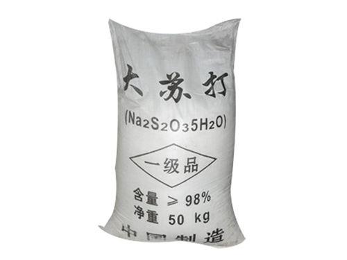 雁塔硝酸钙价格_锦云化工材料_信誉好的防冻剂提供商