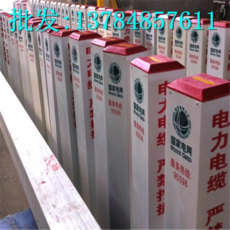 电缆标志桩市场价格 供应华标集团高质量的电缆标志桩