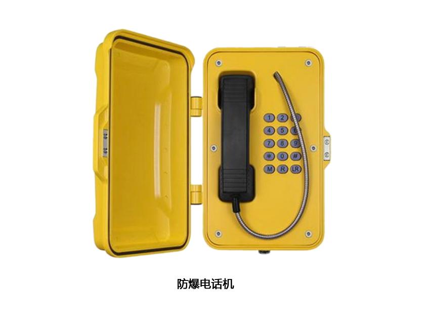 深圳区域有品质的应急电话_应急电话多少钱