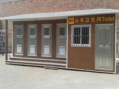 四川真空公厕厂家-河南环保公厕哪家比较好