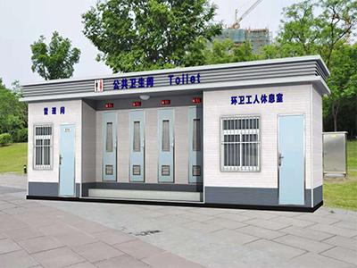 装配式公厕价格-供应河南装配式房屋