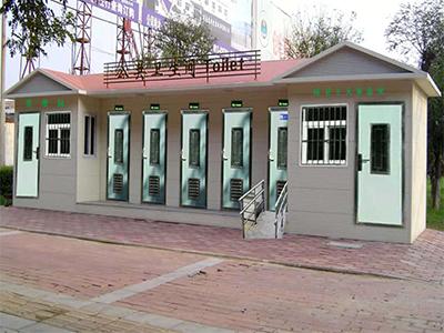 装配式公厕价格_装配式房屋靠谱供应商