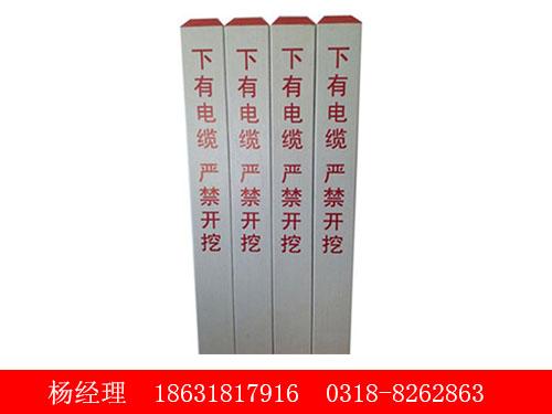 华标物超所值的玻璃钢警示柱出售 玻璃钢警示柱