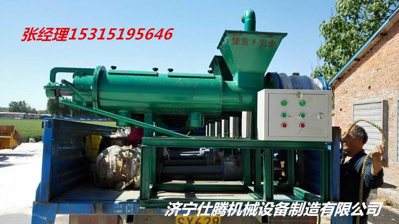 w粪渣粪水分离机 粪便加工处理设备 干湿分离机 牛粪脱水机