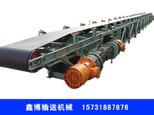 耐用的矿用带式输送机_矿用带式输送机价钱怎么样