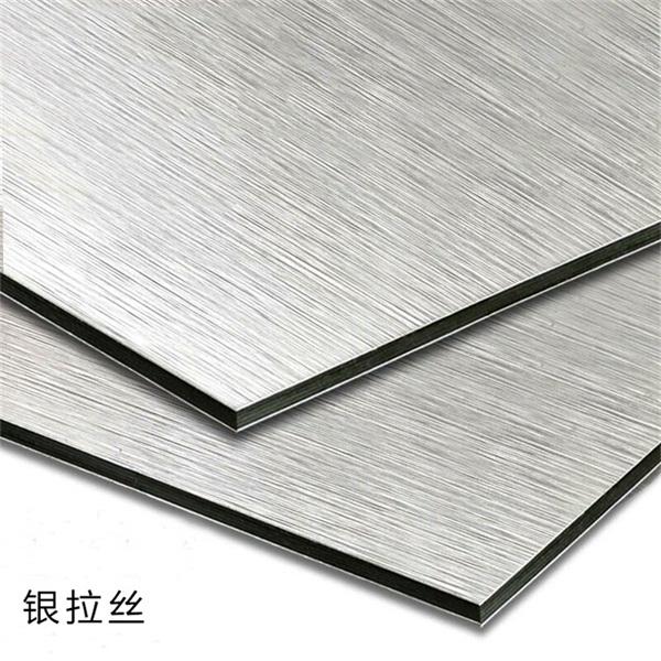 甘肃吉祥佳能供应新品拉丝铝塑板-拉丝铝塑板批发