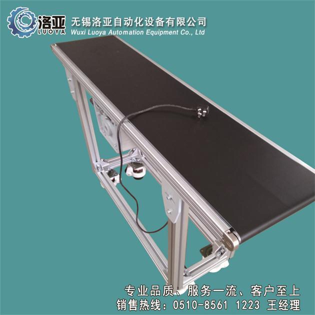 买皮带输送机_来无锡洛亚自动化设备,倾销皮带输送机