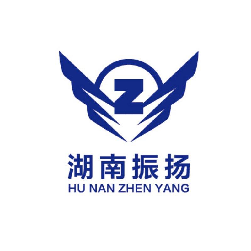 湖南振扬环保机械有限责任公司