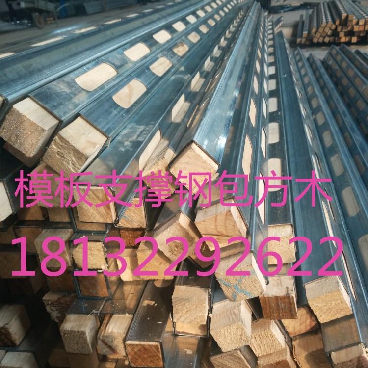 南昌安義建筑模板鋼支撐廠商