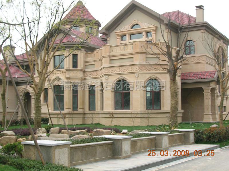 别墅外墙建材哪里找-各类别墅-房地产别墅区-找福建冠艺石材厂