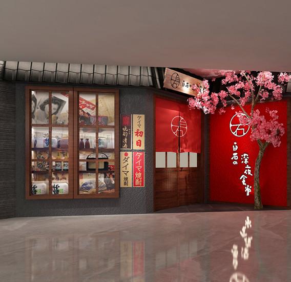 深夜食堂日式料理餐厅装修 河南郑州餐厅装修设计公司 店铺装修