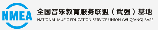 武强金音教育文化传媒有限公司