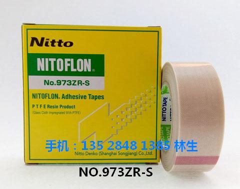 批发日东电子胶带-质量硬的日东胶带生产厂家推荐