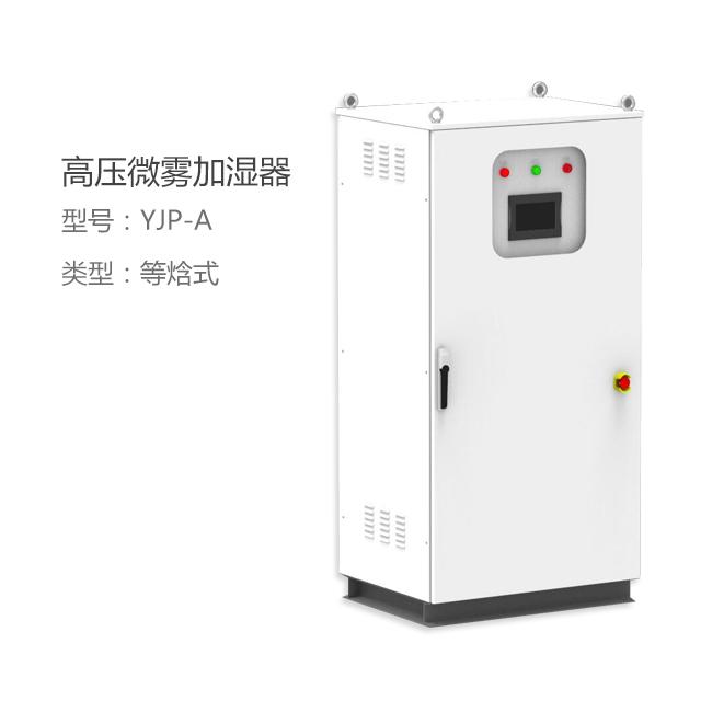 高压微雾-供应上海市质量好的高压微雾加湿器