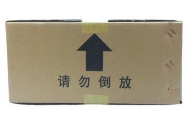 厦门食品纸箱包装厂|包装箱当选宏利隆工贸