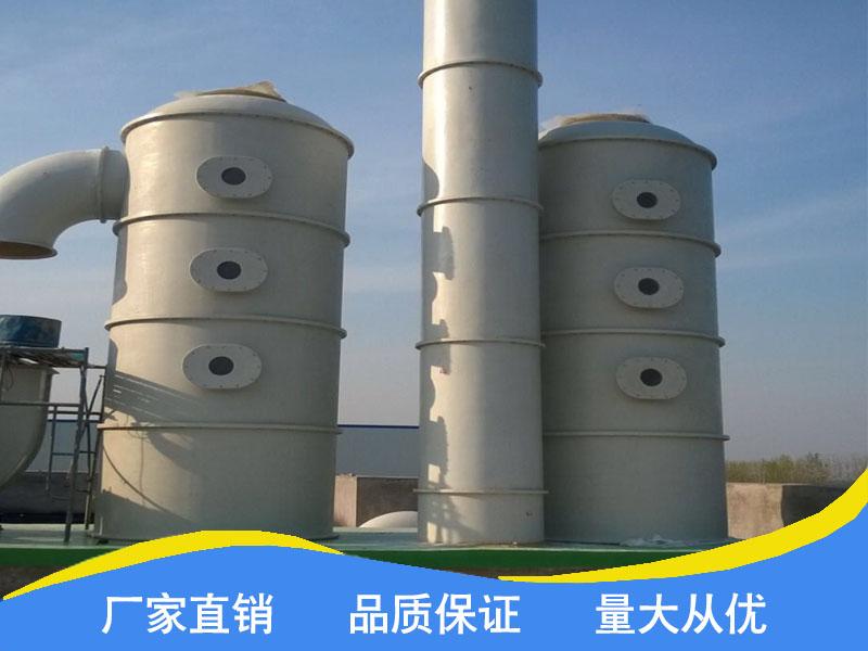 德州亚太环保_质量好的酸雾净化塔提供商_净化塔厂家