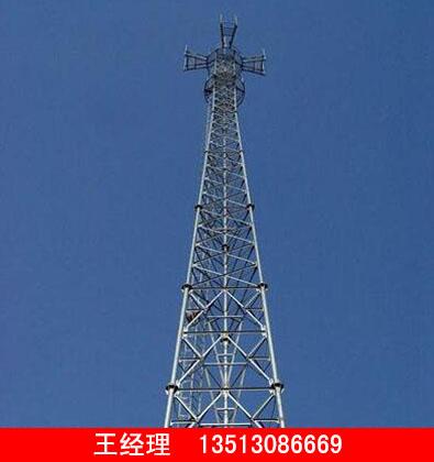 優惠的鋼管通訊塔上哪買 加工鋼管通訊塔
