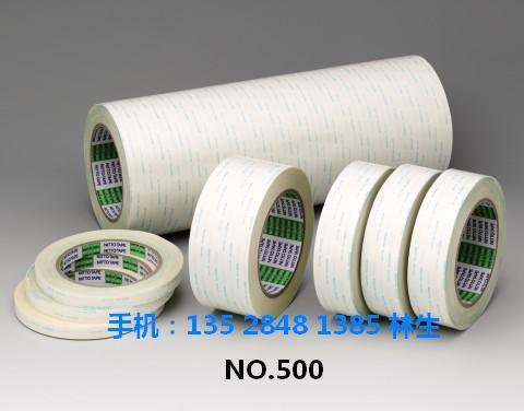 实惠的日东胶带-热忱推荐-知名的nitto双面胶带供应商