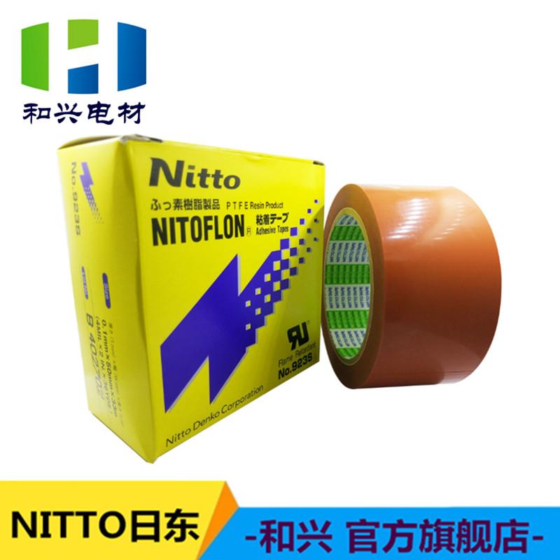 nitto單面膠帶低價批發-深圳專業的nitto單面膠帶推薦