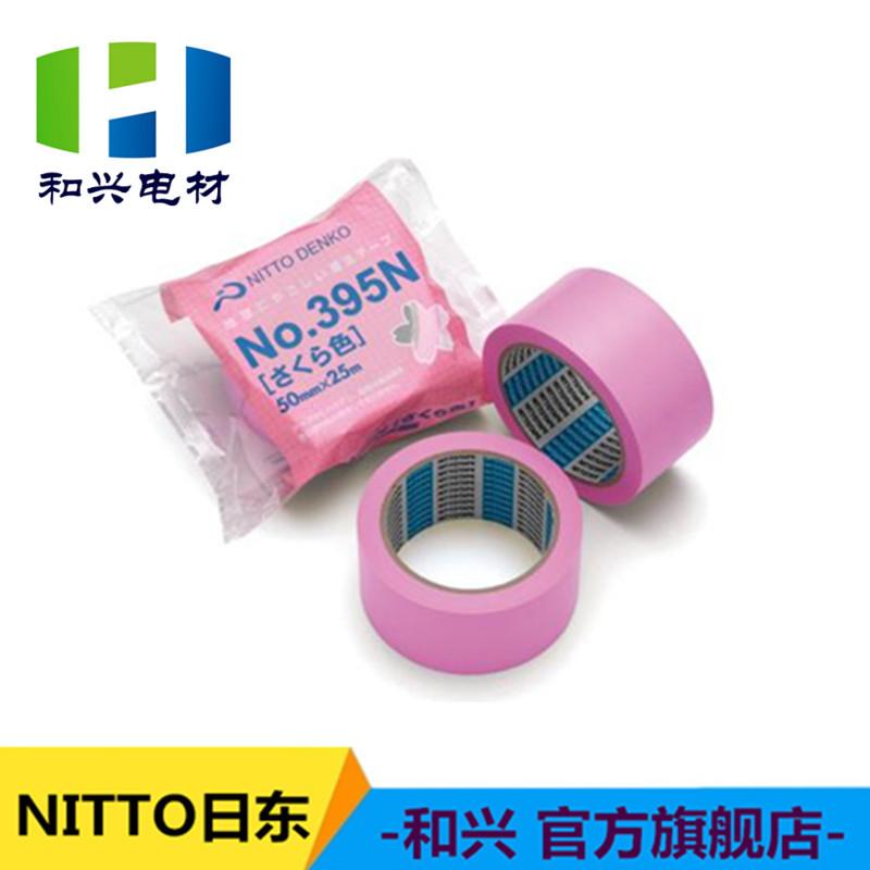 优惠的nitto单面胶带_深圳哪里能买到好用的nitto单面胶带
