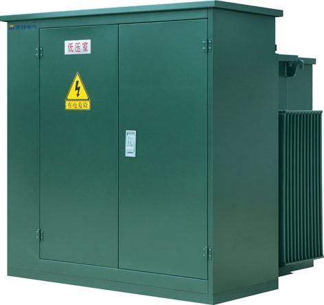 欧式箱式变电站,美式箱式变电站,美式箱式变电站价格