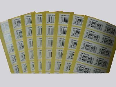 卓美纸品供应优惠的可移标签-惠州说明标签哪家好
