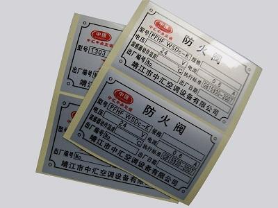 惠州可移标签供应-惠州市卓美纸品有限公司