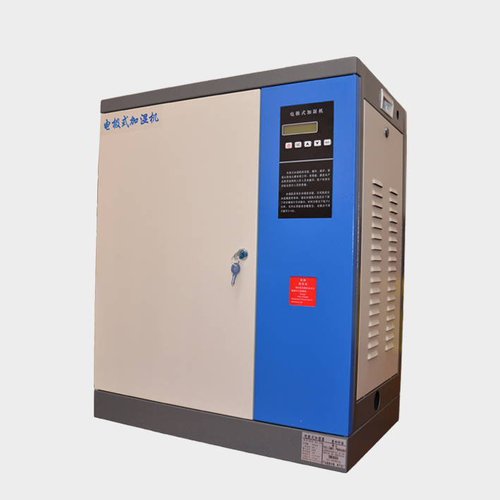 意坤电极加湿器——比例调节,开关量调节