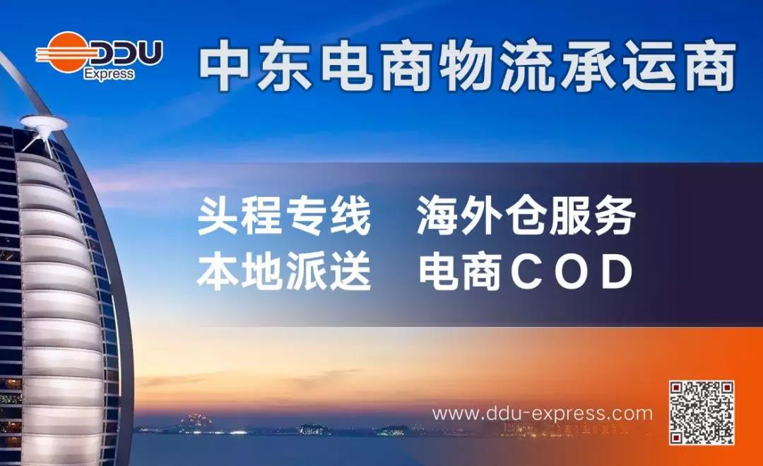【亚龙DDU速递】双十一特惠活动