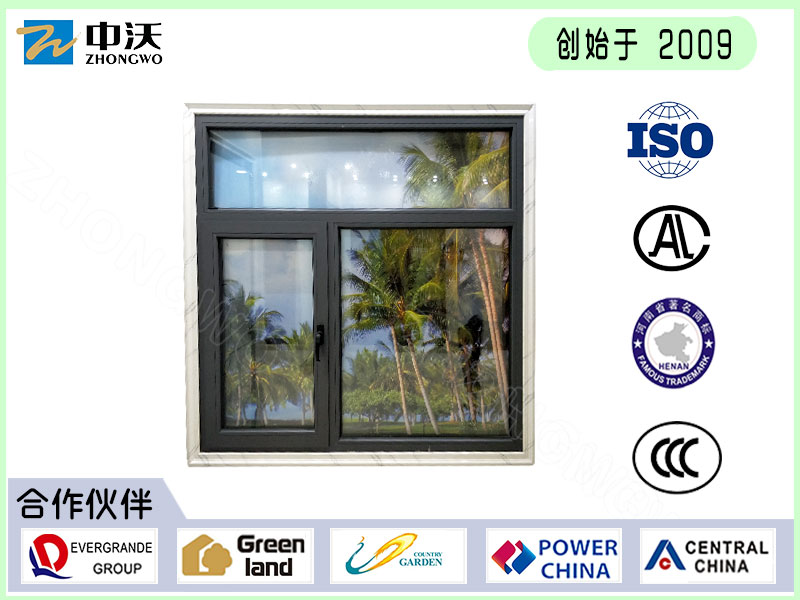 郑州中沃防火窗厂家-优质防火窗厂家直销-防火窗价格