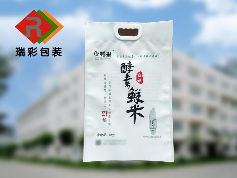 上海米袋包装,上海彩印大米袋