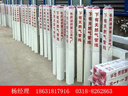电缆管道警示桩厂家-华标集团专业供应电缆管道警示桩