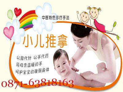 昆明催乳师 专业的昆明母婴护理