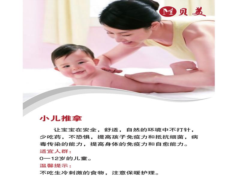 昆明月嫂-专业母婴护理认准云南贝美母婴