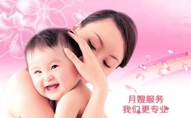专业贴心的云南贝美母婴护理服务-昆明母婴护理机构