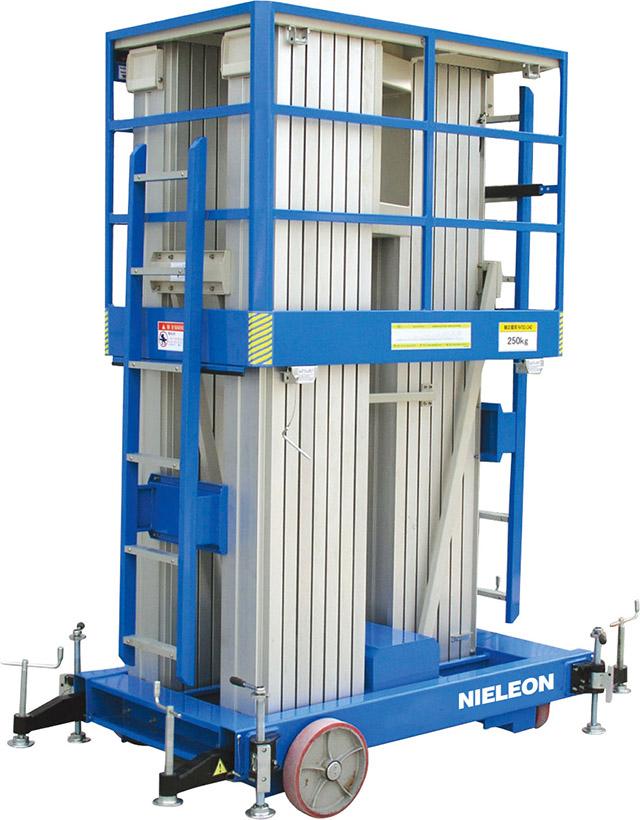 移动式铝合金高空作业平台(三桅)