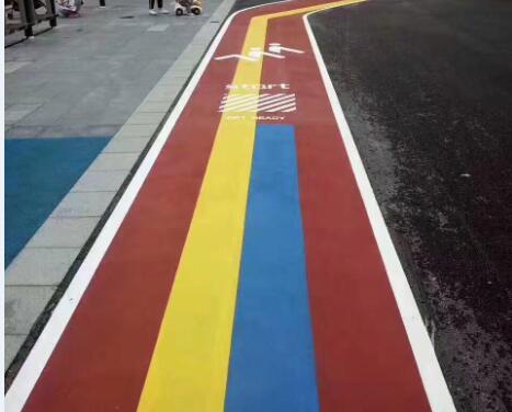 彩色道路施工|彩色道路施工工程|彩色路面施工